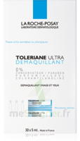 Toleriane Solution Démaquillante Yeux 30 Unidoses/5ml à VALENCE
